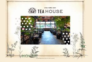 青山フラワーマーケット「TEA HOUSE」