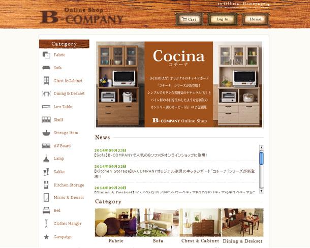 B-COMPANYオンラインショップ