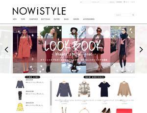NOWiSTYLE(ナウアイスタイル)